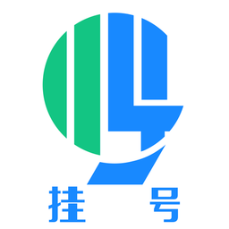 北京医院挂号网软件