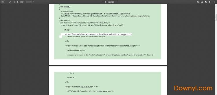 pdf.js文档 v2.0.943 稳定版 0