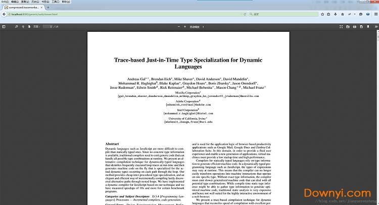 pdf.js文档