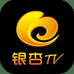 银杏tv手机版