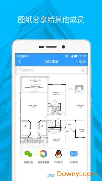 dwg看手机图纸版v2.1.7安卓版发动机图纸简易图片