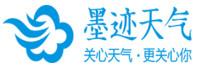 北京墨迹风云科技股份有限公司