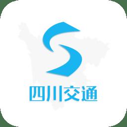 四川交通软件