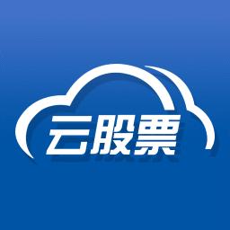 云技术选股器手机版