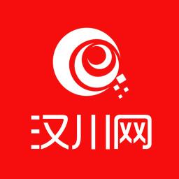汉川网今日头条