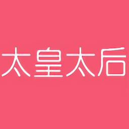 48甄嬛传版下载 48甄嬛版下载v1 0 16 安卓版 当易网