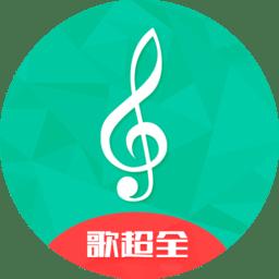 freemusic软件
