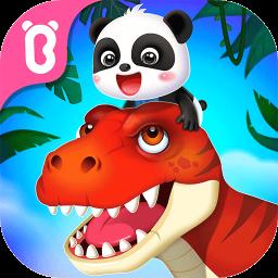 宝宝巴士恐龙王国游戏v9.31.20.00 安卓版