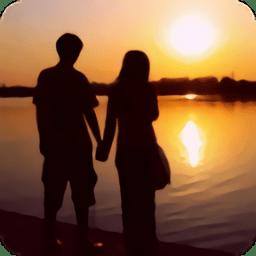 恋爱技巧软件