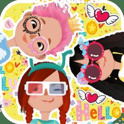 美活情感软件