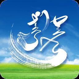 蒙语广播电视app