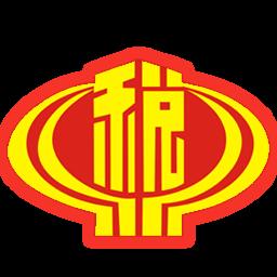 辽宁省税务局电子税务局客户端
