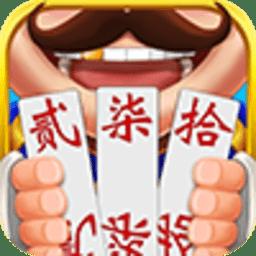 美图视频软件(picsflow)