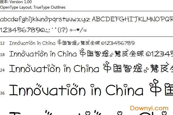 美丽心情艺术字体下载 美丽心情字体下载 当易网
