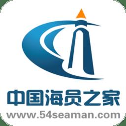 中国海员之家手机版v2.1.6 安卓版