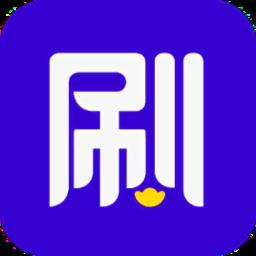 快乐大本营刷宝短视频app