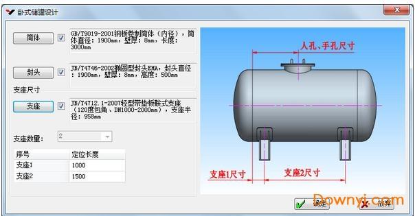 机械工程师cad2016 v5.0.30.0 安装版_附使用教程 0