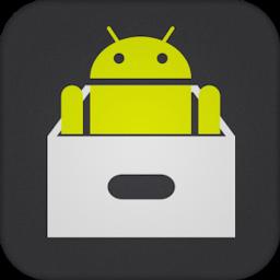 apk安装包管理软件