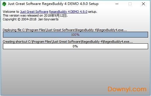 regexbuddy破解版