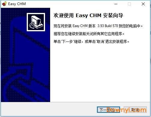easy chm破解版