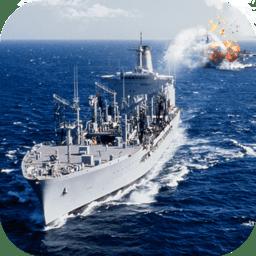 航母驱逐舰模拟器手机版
