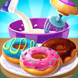 梦想甜甜圈游戏