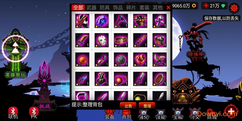 火柴人联盟剑魔登场全人物版 v1.18.1 安卓全英雄解锁版 1