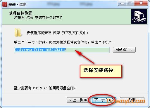 试家3d装修设计软件下载2