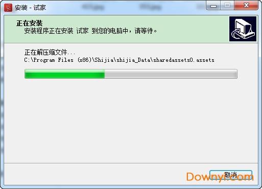 试家3d装修设计软件下载3