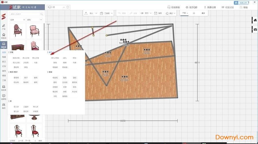 试家3d装修设计软件下载8