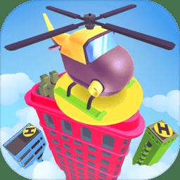 螺旋直升机游戏