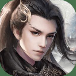 蜀山幻剑录游戏