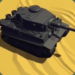 孤胆坦克手机版