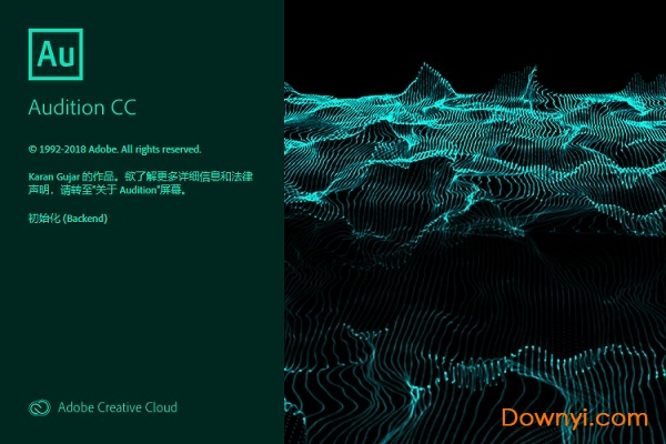 adobe audition cc 2019中文破解版