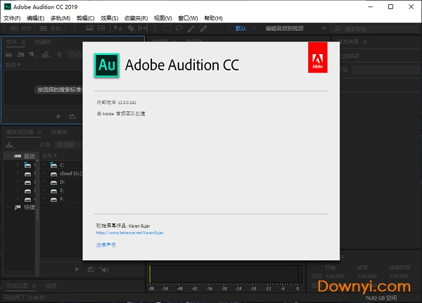 adobe audition cc 2019 破解版(au cc 2019) v12.0.2 中文直装版 0