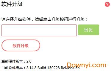 水星mac1200r升级软件