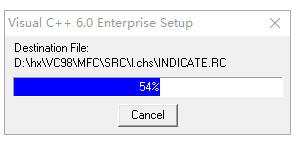 安装vc6.0步骤4