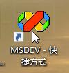 vc6.0创建快捷方式