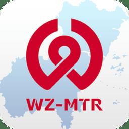 温州轨道软件