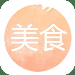 中国美食网软件