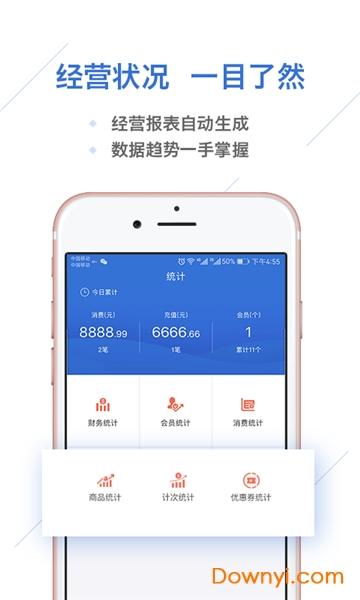 一卡易最新版 v3.9.8 iphone版 0