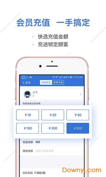 一卡易最新版 v3.9.8 iphone版 1
