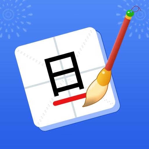 威锋论坛手机版v2.2.2.3 安卓版