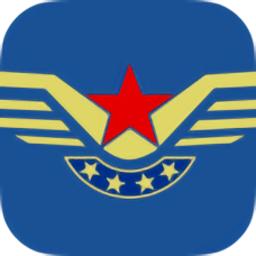 民航电子体检合格证苹果版
