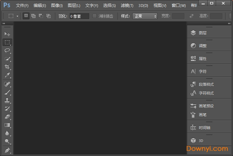 photoshop cs6 extended精简破解版 v13.0.1 安装版 0