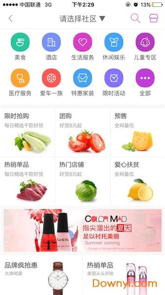 桂林银行小能人app