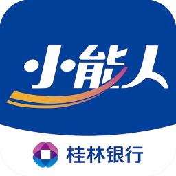 桂林银行小能人生活服务平台