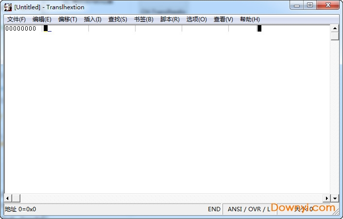 translhextion(十六进制编辑器)
