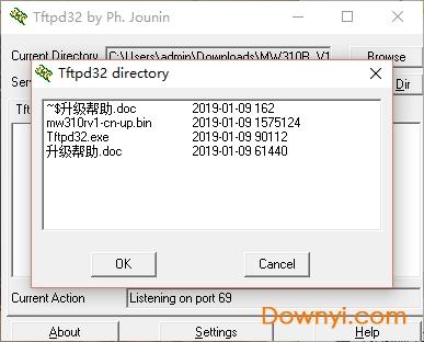 水星mw310r升级文件