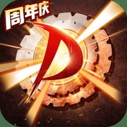 神陵武装手机游戏